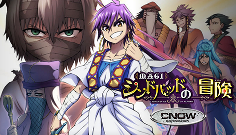 magi-adventure-of-sinbad-netflix