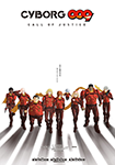 cyborg-009-call-of-justice-poster01