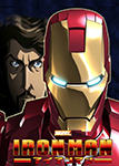 Iron Man Anime1